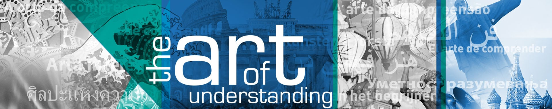 the art of understanding | eubylon GmbH
